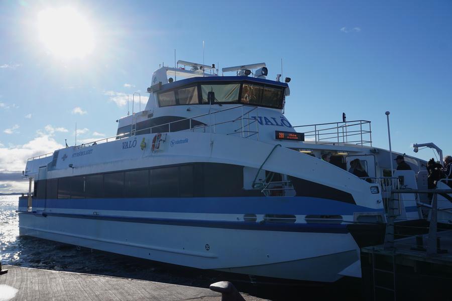 Les ferries pour l'archipel